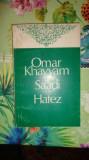 Omar Khayyan Saadi Hafez trei poeti persani 248pagini