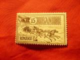 Timbru 15 BANI Caisorii 1903 fara guma - Romania, Nestampilat