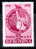 1958 LP468 serie 40 de ani de la luptele muncitorilor din 1918 MNH, Istorie, Nestampilat