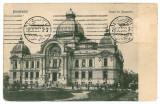 2982 - BUCURESTI, C.E.C. - old postcard - used - 1937