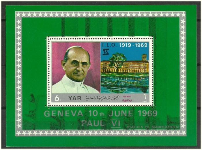 Yemen 1969 - Visit of Pope Paul VI, colita neuzata