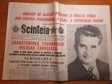 Scanteia 27 ianuarie 1984-articole si foto de la ziua de nastere a lui ceausescu