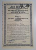 Titlu 100 Actiuni 1945 Soc. Orezul - Comertul cerealelor -  Agricultura