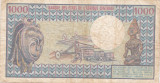 Gabon 1000 FRANCS Franci ND (1974; 1978) F