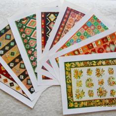 Covoare Romanesti/Handwoven Romanian Carpet. Catalog UCECOM '70.