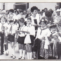 bnk foto - Pionieri - ceremonie de premiere - anii `70