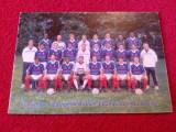 Carte postala fotbal - FRANTA (anul 1998)