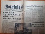 Scanteia 24 octombrie 1965- foto blocuri de locuinte gara de nord ploiesti