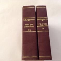 F. M. DOSTOIEVSKI - FRATII KARAMAZOV LEGATE DE LUX,2 VOLUME--RF10/4