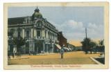 1463 - TURNU-SEVERIN, Policeman, street stores, Romania - old postcard - unused, Necirculata, Printata