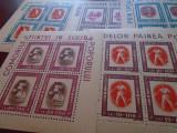 1946  LP 197  TINERETUL PROGRESIST blocuri, Nestampilat