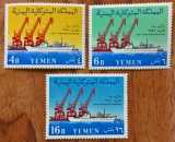 YEMEN-''Portul HODEIDA'-Serie 3val  -MNH