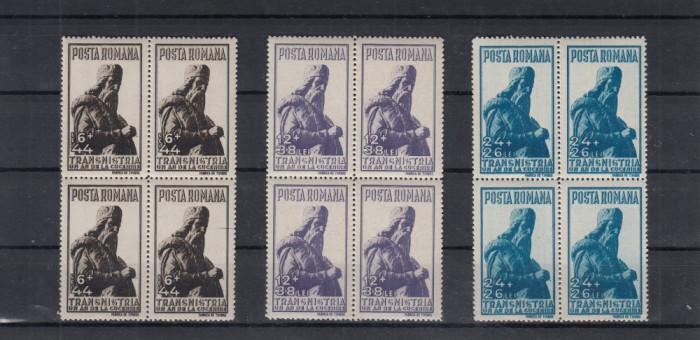 ROMANIA 1942  LP 148 III  MIRON COSTIN TRANSNISTRIA   BLOCURI  DE 4 TIMBRE MNH