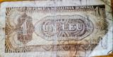 Bani Vechi de Colectie - 1 Leu, Republica Socialista Romana