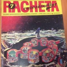 RACHETA CUTEZATORILOR  Nr 7  ( Anul 3  ) Iulie 1971