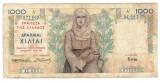Grecia 1935 - 1000 drachma, uzata