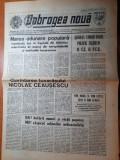 Dobrogea noua 22 decembrie 1989-cuvantarea lui ceausescu,ultimul ziar comunist