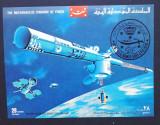 YEMEN K. -Explorare Cosmos-1 Colita-OBLITERATA- YK 079