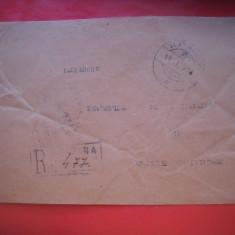 HOPCT  PLIC 2545 SLATINA JUD OLT 1938  -STAMPILOGRAFIE