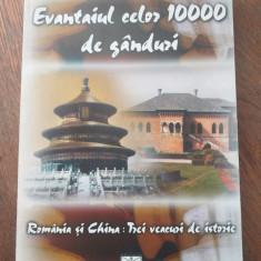 EVANTAIUL CELOR 1000 DE GANDURI, ROMANIA SI CHINA: TREI VEACURI DE ISTORIE, 1999