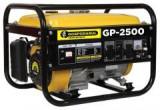 GENERATOR BENZINA - 2200W - GOSPODARUL PROFESIONIST GP-2500