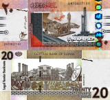 !!!  SUDAN - 20 POUNDS 2017 - P 74 d2 - UNC / INALTIME CIFRE ARABE 3 mm