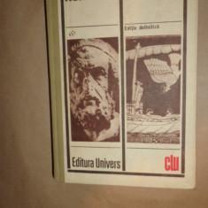Homer - Odiseea / editie cartonata/ traducere G.Murnu