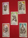 GUINEA, PERSONALITĂȚI - SERIE COMPLETĂ MNH, Nestampilat