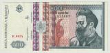 Romania, 500 lei 1992_filigran profil_stare f. bună_serie E.0034~518067