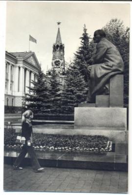 AD 1125 C. P. VECHE -MOSCOVA - KREMLIN -STATUIA LUI VLADIMIR ILICI LENIN -URSS foto