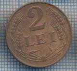 AX 817 MONEDA- ROMANIA - 2 LEI -ANUL 1947 -STAREA CARE SE VEDE