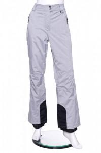 magazin oficial stiluri proaspete 100% de înaltă calitate Pantaloni de Sky Crivit | Okazii.ro