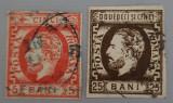 Romania 1871 Carol cu barba 5bani si 25 bani stampilate. Vezi foto!!!
