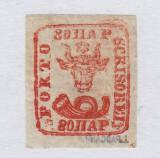 MOLDOVA CAP DE BOUR EMISIUNEA II 1858 - 80 PARALE ROSU CARAMIZIU MNH, Nestampilat