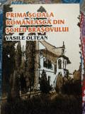 Prima școală românească din Șcheii Brașovului - Vasile Oltean