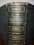 V. SALVA - J. B. GUIM - NUEVO DICCIONARIO FRANCES-ESPANOL/ESPANOL-FRANCES {1874}