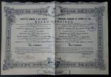Obligatiune 1909 - Caile ferate romane - Buzau - Nehoiasu - CFR - actiuni
