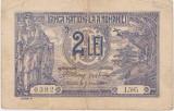 ROMANIA 2 LEI 1915 SERIE 3 CIFRE UZATA