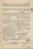 Apostolul circularelor nr 11, 1937 Arhiepiscopia Ortodoxa Romana