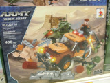 Joc tip Lego 2 masini blindate pentru baieti 460 piese. Nou! Sigilat!