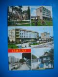 HOPCT 43850  CAMPINA IN 1978  -JUD PRAHOVA -CIRCULATA