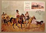 Romania (1972) LP 812 Ziua marcii postale romanesti, ilustrata maxima