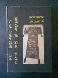 ZHOU SHIRONG, OU GUANG AN - CALATOR LA GROTA DE FOC (1990, editie cartonata)
