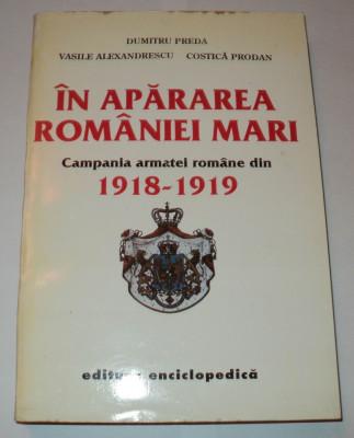 In apararea Romaniei Mari Campania armatei romane din 1918 1919, Dumitru Preda foto