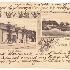 2040 - BEIUS, Bihor, Railway Station, Bridge, Litho - old postcard - used - 1908