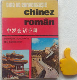 Ghid de conversatie chinez-roman Eufrosina Dorobantu Ion Dorobantu