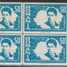 Exil Romanesc 1958 - Corneliu Zelea Codreanu, bloc de 4 vignete dantelate MNH