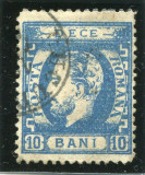 1872 , ROMANIA , Lp 36  , Carol I cu Barba , 10 Bani  -  Stampilat