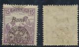 ROMANIA 1919 emisiunea Oradea 15 Bani seceratori eroare sursarj deplasat MNH