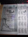 LOT 2 ACTIUNI : CLADIREA ROMANEASCA * 5 ACTIUNI LA PURTATOR DE 500 LEI , 1928
